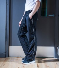 Open Hem Piped Training Pants